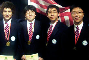 USA Biology Team 2008